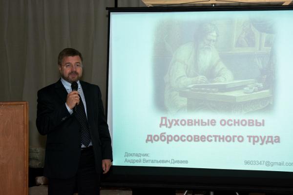 Divaev