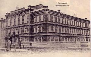 jenskaya gimnaziya